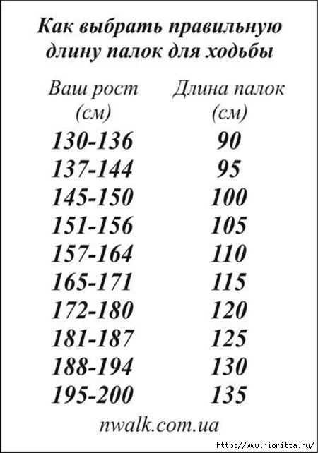 РЅ (6) (450x642, 99Kb)