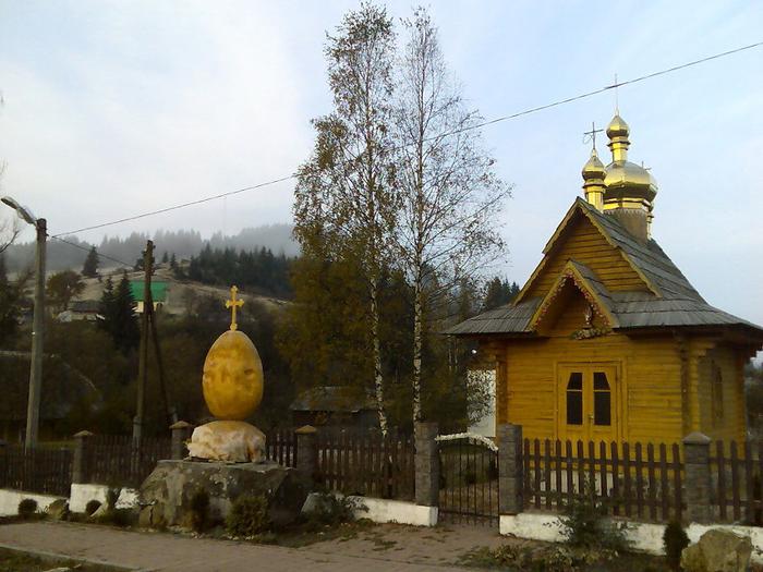 06-VyshkovIvano_Frankovskaya_oblast1 (700x525, 444Kb)
