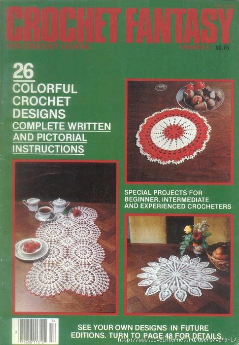 Crochet Fantasy 004 (1) (485x700, 331Kb)
