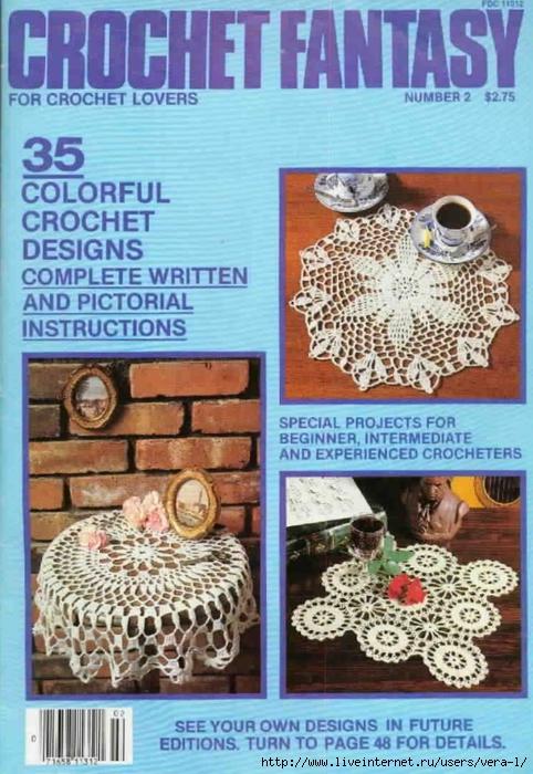 Crochet Fantasy 002 (482x700, 299Kb)