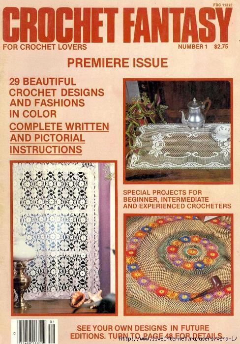 Crochet Fantasy 01 (488x700, 391Kb)