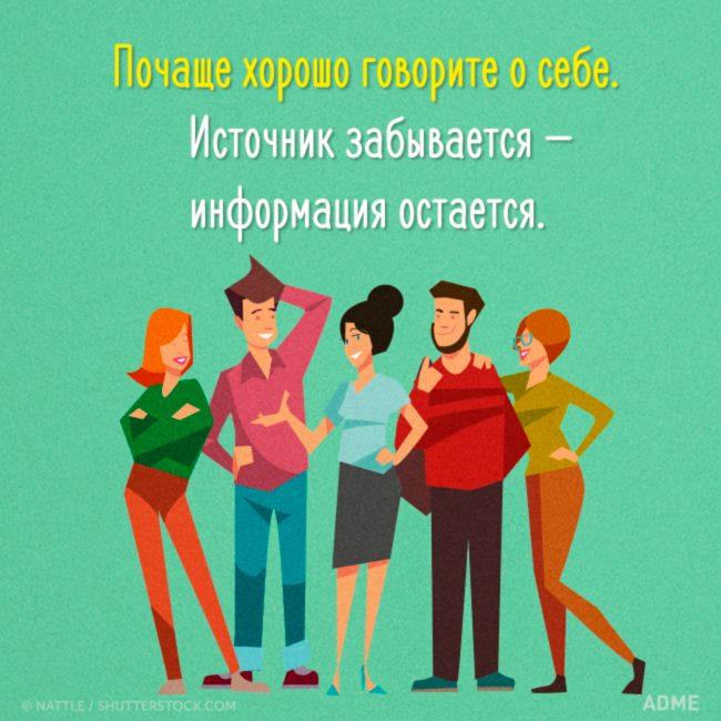 12814254_10153478139205172_5823226554880055476_n (650x650, 293Kb)