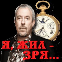 3996605_Makarevi_jalyetsya (250x250, 25Kb)