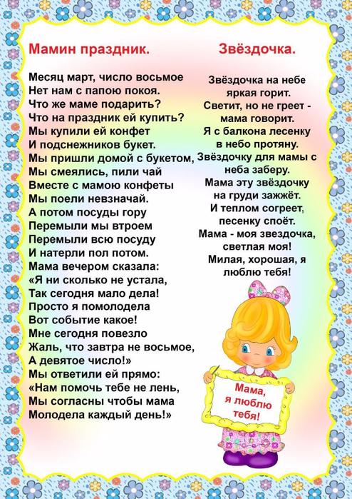 128210391_RRRRSSRyoSRyo1 (494x699, 475Kb)