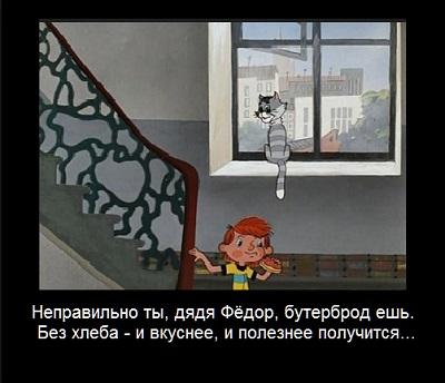 5027691_ (400x344, 44Kb)