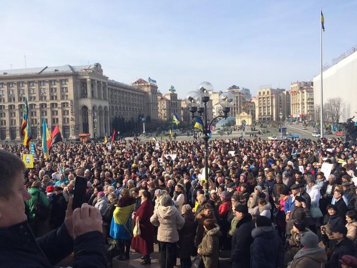 Акция в поддержку Надежды Савченко в Киеве (700x525, 117Kb)
