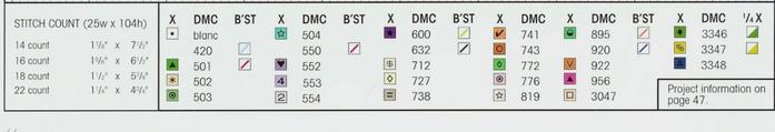 44 - РєРѕРїРёСЏ (2) (700x119, 70Kb)