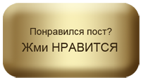 128427262_127796227_0_f3c0e_4a8303f8_orig_2__2_ (200x114, 24Kb)