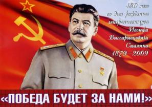 1457622440_CHto_muy_poteryali_posle_razvala_SSSR_6png (297x209, 156Kb)