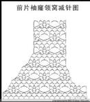 Превью 4 (420x478, 83Kb)