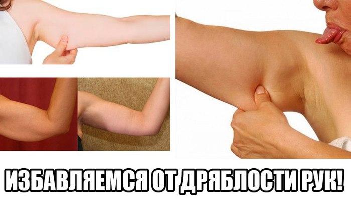 1457627413_Kak_izbavit_sya_ot_dryabloy_kozhi_na_rukah (700x401, 47Kb)