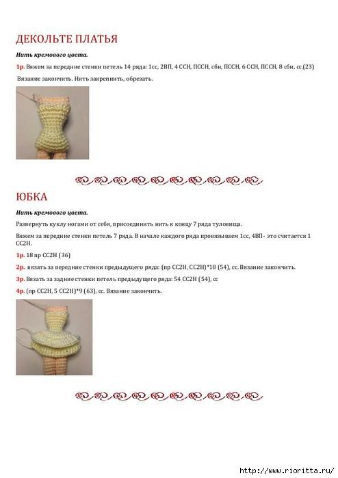 РєСѓ (10) (494x700, 110Kb)