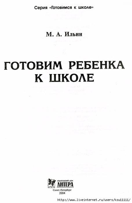 img236 (456x700, 88Kb)
