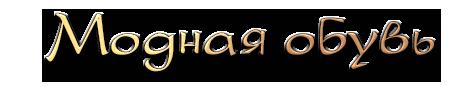 aramat_0N4 (470x87, 37Kb)