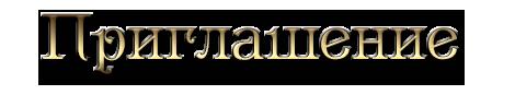 aramat_0N56 (470x87, 32Kb)