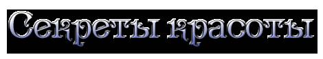 aramat_0N62 (470x87, 35Kb)