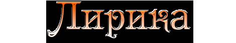 aramat_0N76 (470x87, 29Kb)