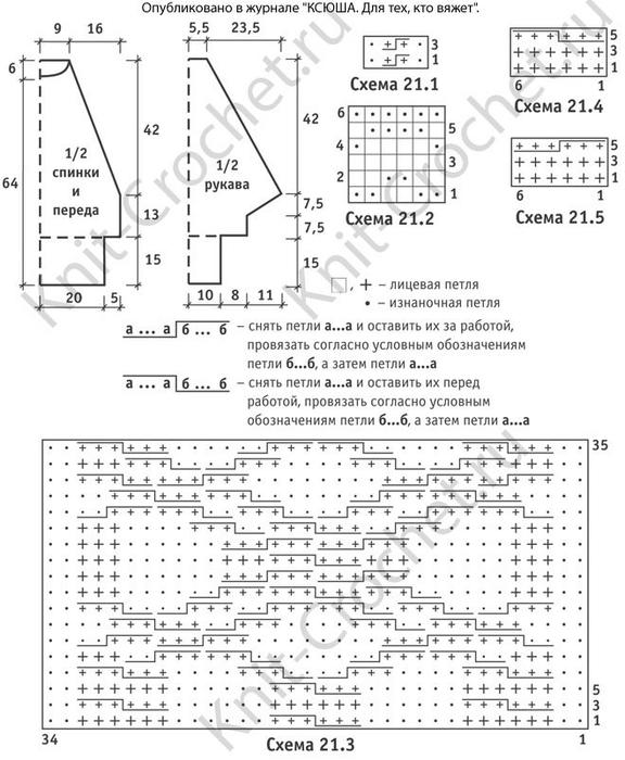 image (18) (576x700, 220Kb)