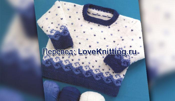 02-ZHakkardovyiy-pulover-SAIT``-700x405 (700x405, 183Kb)