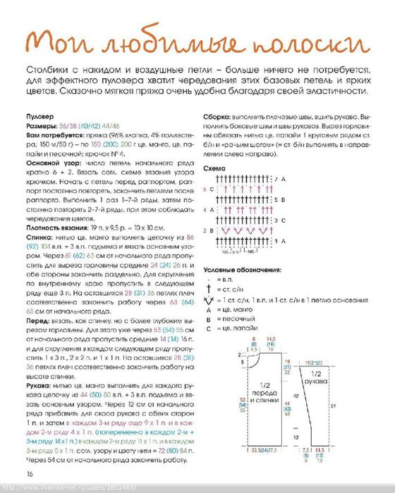 5f6cc3c9d769 (560x700, 238Kb)