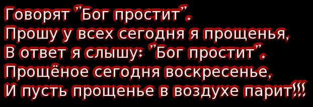 cooltext171173494647934 (622x213, 104Kb)