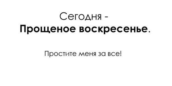 4107848_7hOKDrjP76s (604x302, 13Kb)