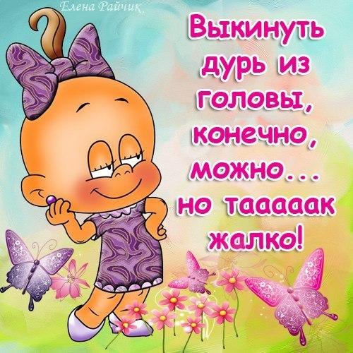 5672049_1395084833_frazochki11 (500x500, 80Kb)