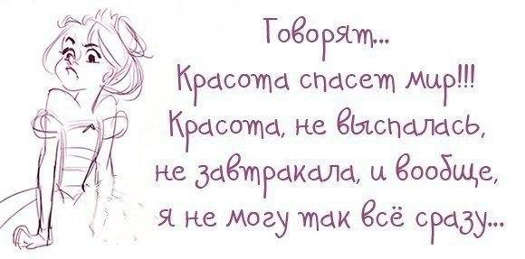 5672049_1395084848_frazochki20 (580x287, 33Kb)
