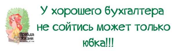 5672049_1395084789_frazochki9 (604x191, 22Kb)