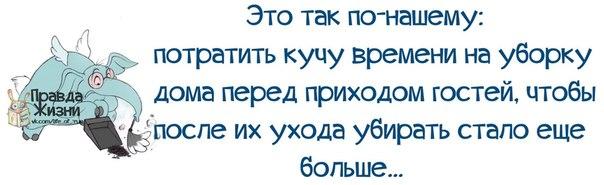 5672049_1395084931_frazochki25 (604x185, 30Kb)