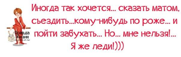 5672049_1395084789_frazochki10 (604x191, 28Kb)