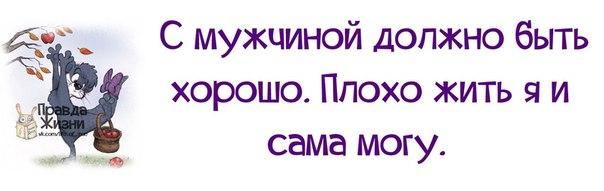 5672049_1395084844_frazochki18 (604x191, 25Kb)