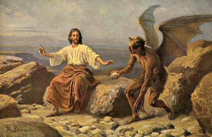 Деннис уитли дьявол во плоти