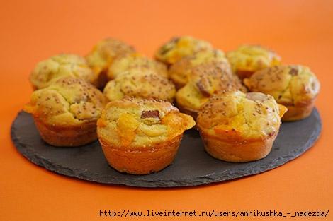Muffins-Salsicha-Cheddar-SI-1 (470x313, 91Kb)