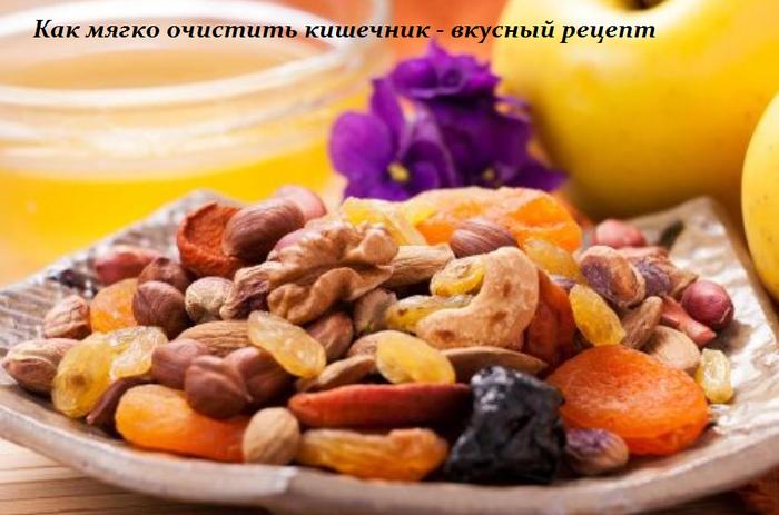 1455807234_Kak_myagko_ochistit__kishechnik__est__vkusnuyy_recept (700x463, 438Kb)