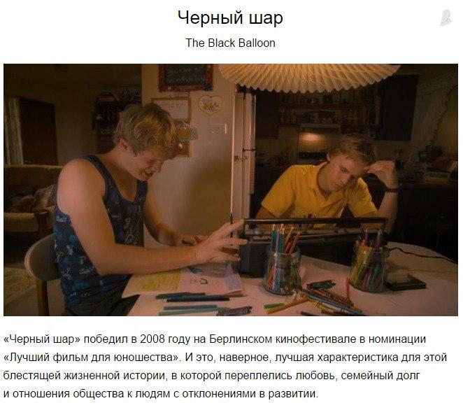 10 сильных психологических фильмов (662x586, 318Kb)