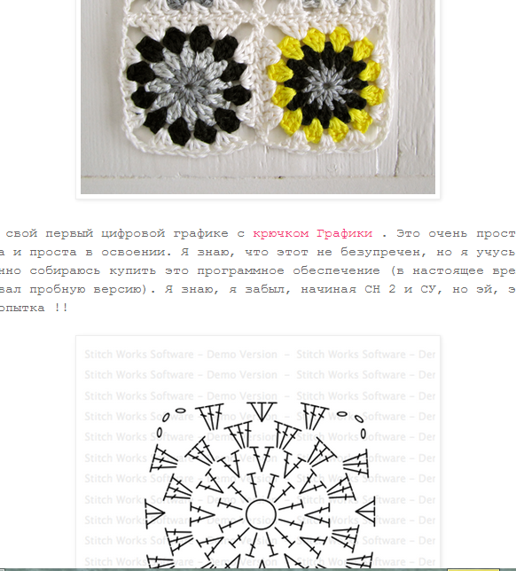 2015-05-15 23-34-44 Цвет-н крем крючком и Мечта  Учебник цветок площади V - Google Chrome (582x644, 297Kb)