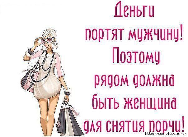 5745884_dengi_portyat_myjchiny (604x441, 128Kb)