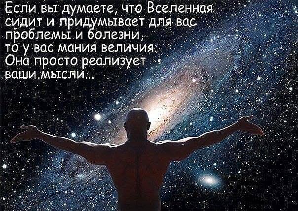 1457971590_2 (604x429, 93Kb)