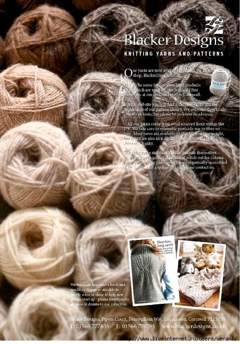 The knitter 09-13_48 (490x700, 318Kb)
