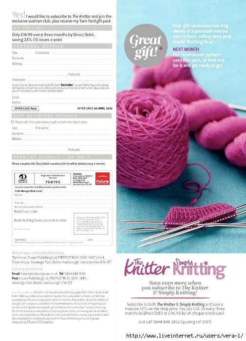 The Knitter 10-16_38 (505x700, 235Kb)