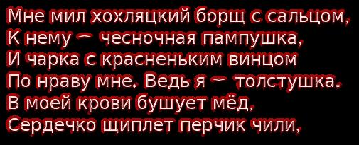 cooltext1716198070850241111111 (505x205, 104Kb)
