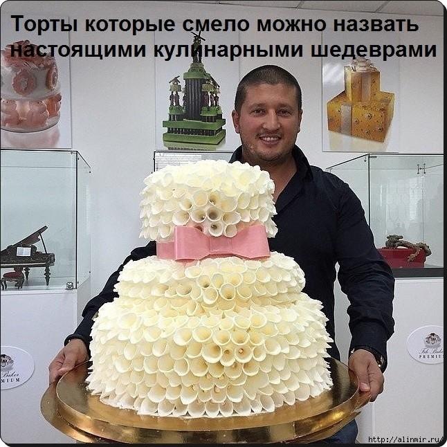 5283370_tort_dlya_menya (646x646, 306Kb)