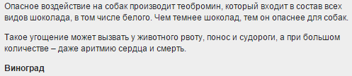 4569196_Nelzya_sobakam_4 (497x108, 5Kb)