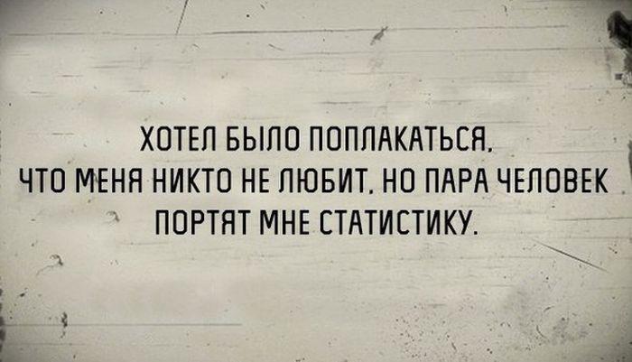 podborka_dnevnaya_36 (700x401, 138Kb)