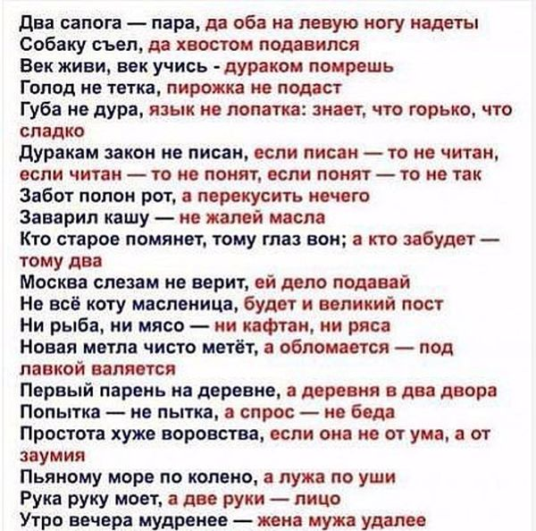 podborka_dnevnaya_60 (600x594, 85Kb)
