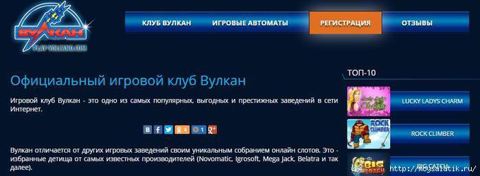 4121583_igrovie_avtomati (700x256, 86Kb)
