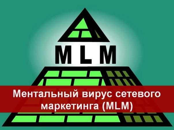 ���������� ����� �������� ���������� (MLM) (604x451, 43Kb)