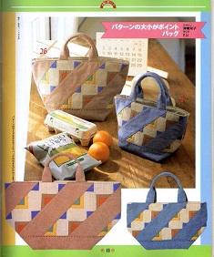 5-hour-bag_051 (235x282, 98Kb)