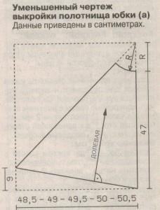 5037328_Topiyubkachertezh228x300 (228x300, 19Kb)